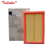 Air Filter A2740940104 1 Pcs For Mercedes C CLASS W205 A205 C205 S205 2013 2019 C160 C180 C200 C250 C300 C350E Model Air Fiilter