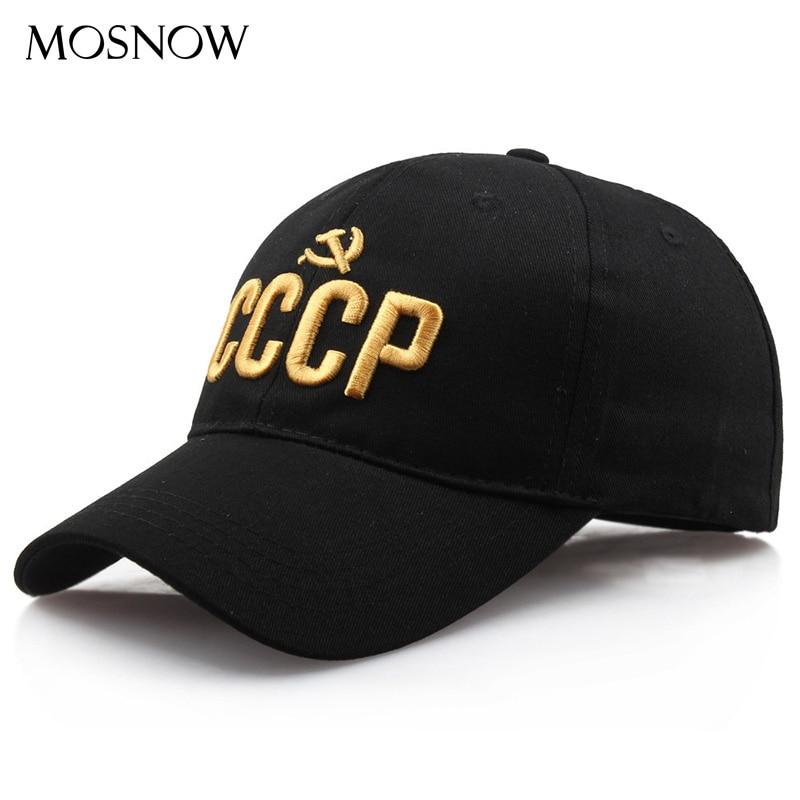 CCCP Russian Letter Baseball Cap For Women Snapback Hip Hop Hat Cap Man Cotton Hat Casquette Casual Embroidered Bone Gorras