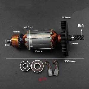 Роторный якорь для электрической циркулярной пилы Makita 5704R, роторный якорь с катушкой для электродвигателя Makita 5704R DCA с мотором для циркулярн...
