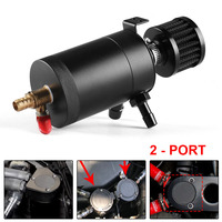Oil Catch Can Tank 2 Port with Removable Valve Fuel Oil Separator Air Racing Universal Baffled