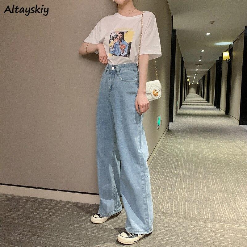 High Waist Jeans Women Loose Korean Fashion Denim Full Length Womens Top Shop Trousers Novelty Stretch Suitable Streetwear Chic