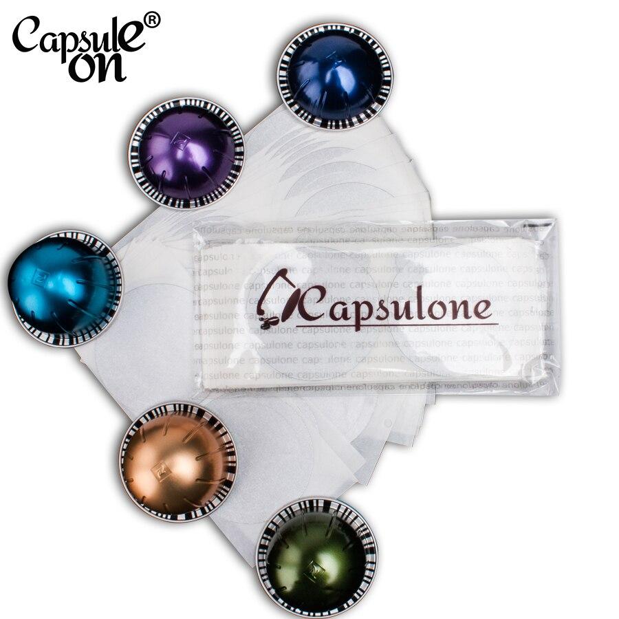 Reusable Aluminum Foil Seals Kit Compatible With Nespresso Vertuoline Capsules 100pcs