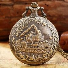 Bronze Steampunk Train Design Full Hunter Quartz Pocket Watch Antique Collect Gifts Necklace Clock Men Women Xmas