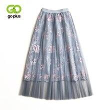 Женская газовая юбка с высокой талией эластичная трапециевидная