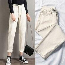 Denim Jeans Mozuleva Pantalon Streetwear High-Waist Women Regular for Spring Harem Female