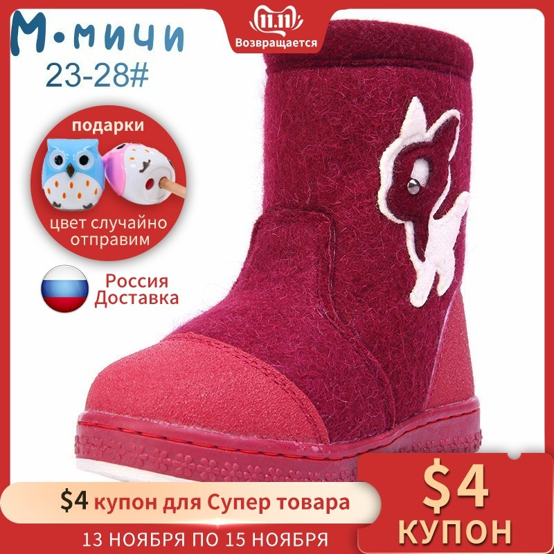 MMNUN Baby Boots For Girls Felt Boots Baby Children Shoes For Girls Shoes Children Boots Winter Warm Boots Baby Size 23-28ML9428