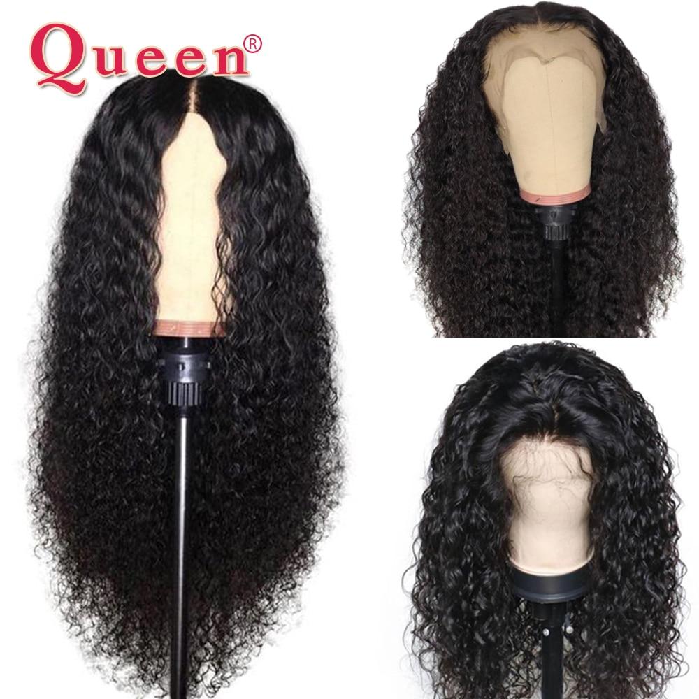 13*4 変態カーリーレースのフロント人間の髪かつら女性のためのブラジルの Remy 毛 150% 密度人間のかつらの女王ヘアケア  グループ上の ヘアエクステンション & ウィッグ からの 人毛レースウィッグ の中 1