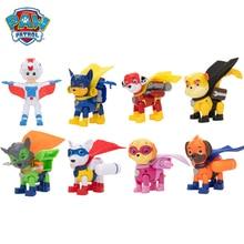 8ピース/セットポウパトロールスーパーマンアポロ救助犬漫画モデルライダーパトロール子犬アニメアクションフィギュアのおもちゃの子供誕生日クリスマスギフト