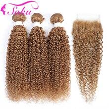 Kinky-Curly-Bundles Closure Human-Hair-Weave-Bundles SOKU Non-Remy-Extension Brazilian