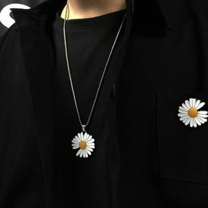 2020 New Simple Daisy Flower N