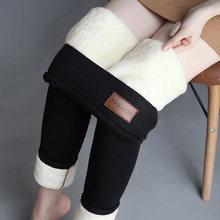 Зимние леггинсы для девочек женские кашемировые брюки из плотного