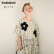 Imakokoni dress 2019 summer original niche age reduction fresh fat mm loose large size dress 192725