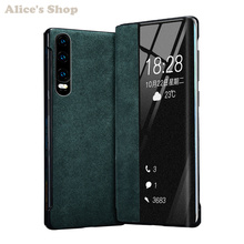 Luxury Original Durable Genuine Leather Case For Huawei P30/ Pro Fashion Display View Smart Flip Case Cover For Huawei P30 Pro