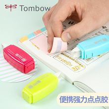 Dispensing Double-Sided-Tape Tombow with DIY Cute Portable Replaceable-Core Strong-Adhesion