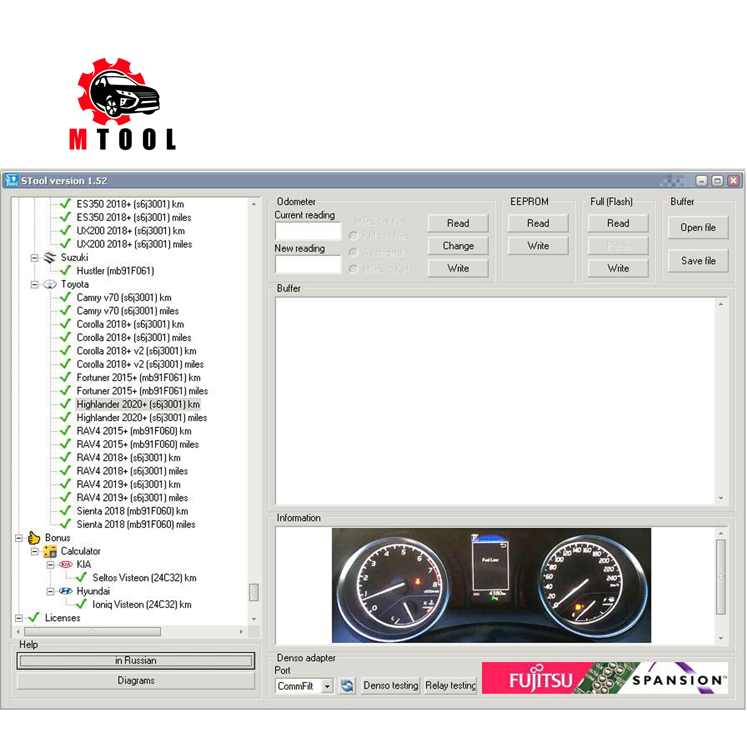 MTool V1.52 Supports 2019 Cars Odometer Correction Software Full Set Dongle + Denso adapter + Denso Pin Wires Cable+ Els27