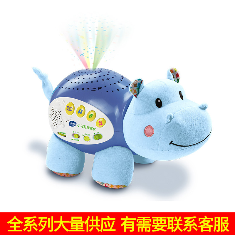 Vtech Baby Hippo Sleep Instrument 80-180918 Baby Pacify Plush Hippocampus Projection Infants Toys For Children