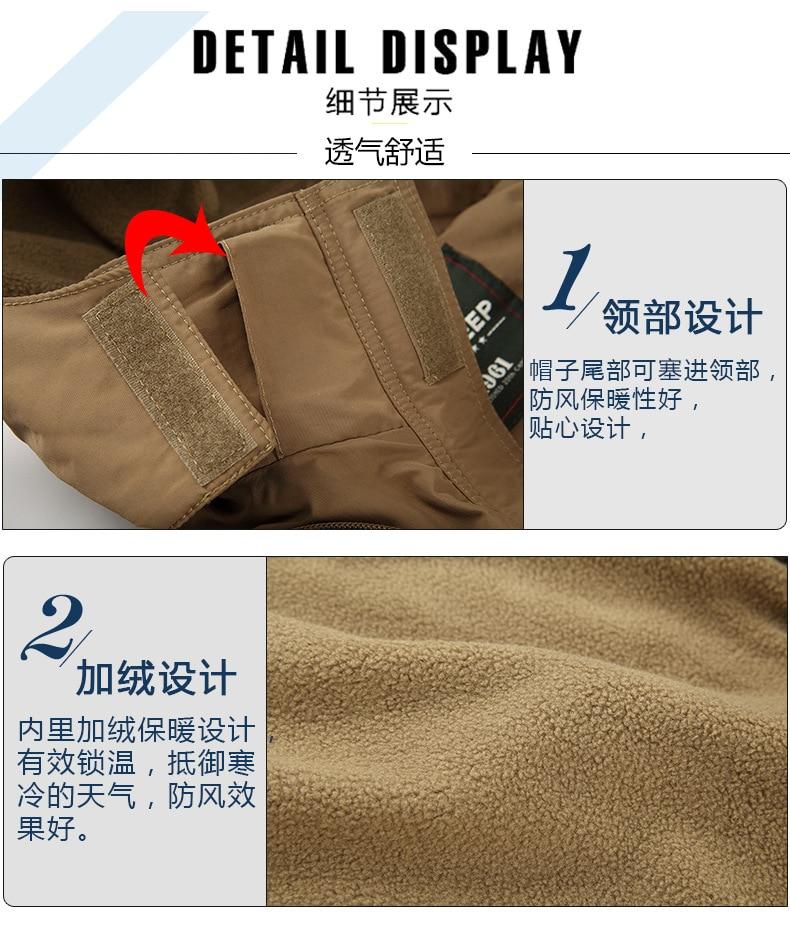 Daiwa roupas de pesca mangas removíveis colete