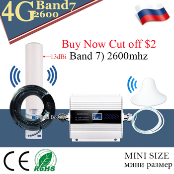 Powerful!! 2600mhz Band7 4G Signal Booster 2600 FDD LTE 4G Data 4G Cellular Amplifier 4g Network Mobile Signal Repeater