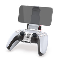 Cellphone Clamp Mobile Phone Gaming Clip Holder Clamp Mount Bracket for PS5 DualShock