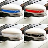 Rearview Mirror Side Decal Stripe  6