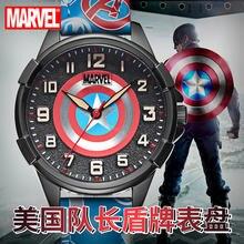 Часы кварцевые с героями мультфильма «мстители» из «marvel»