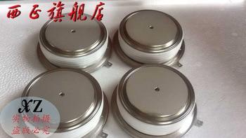 SW16CXC16C genuine, power plate diode modules , spot--XZQJD