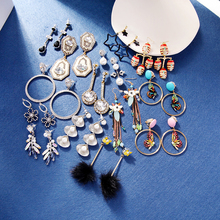 kissme Fashion Jewelry Wholesale Various Kinds Of Drop Earrings For Women Gift Big Discounts 2020 New Accessories Clearance Sale