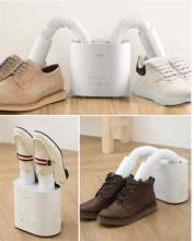 цена на Delma intelligent multi-function telescopic multi-function disinfection U-type drying shoes New