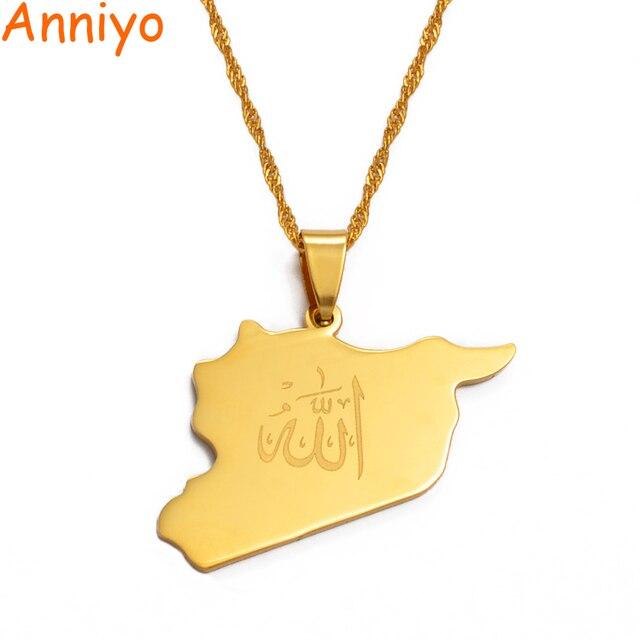 Anniyo 국가지도 시리아 펜던트 Witk 알라 이름 골드 컬러 시리아지도 목걸이 쥬얼리 선물 #020121