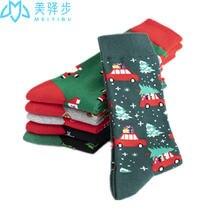 12 пар рождественских носков большого размера женские или мужские