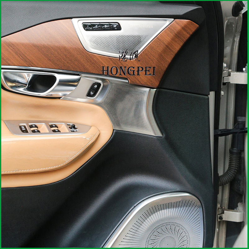 For <font><b>Volvo</b></font> <font><b>XC90</b></font> Four-door Speaker High And Low Sound Cover Interior Stickers Trim 2015 <font><b>2016</b></font> 2017 2018 2019 2020 Car <font><b>Accessories</b></font> image