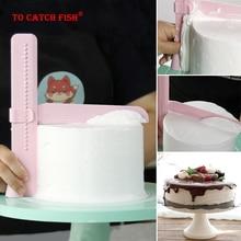 DIY скребок для торта гладкие регулируемые шпатели для мастики для края торта Гладкий крем украшения формы для выпечки Посуда кухонный инструмент, для торта
