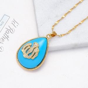 Image 2 - Urkish Lira Coin New Allah Necklaces for Women/Girls Traditional Nation Arab Jewelry Turkey Iraqi Muslim Pendant