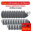 10masks 15 filters