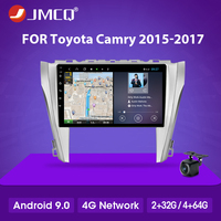 JMCQ 4G+64G Android Car Stereo Radio Auto Multimedia player for Toyota Camry 2012 2017 DSP RDS 4G network WIFI navigation