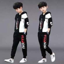 Детский спортивный костюм с капюшоном на Возраст 3 12 лет