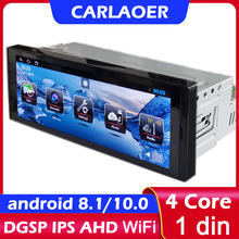 Universal 1din Auto Radio Android Multimedia Player 6.9 pollici Touch Screen 1 Din Car Stereo Video navigazione GPS WiFi Bluetooth