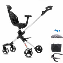Dsland Doux bebe INBB finfin stok scooter baby stroller 2 side high luxury umbre