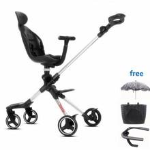 Dsland Doux bebe INBB finfin stok scooter baby stroller 2 si