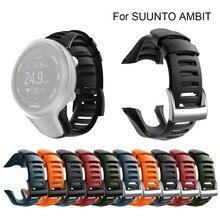Умные часы сменные мужские Т-образные силиконовые часы сменные мужские Т-образные часы для SUUNTO Ambit Мужские Женские браслеты аксессуары