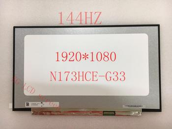 17.3-inch 72% Color Laptop LCD N173HCE-G33 NV173FMM-N44 B173HAN04.0 144HZ LCD screen 40 pins IPS 1920*1080
