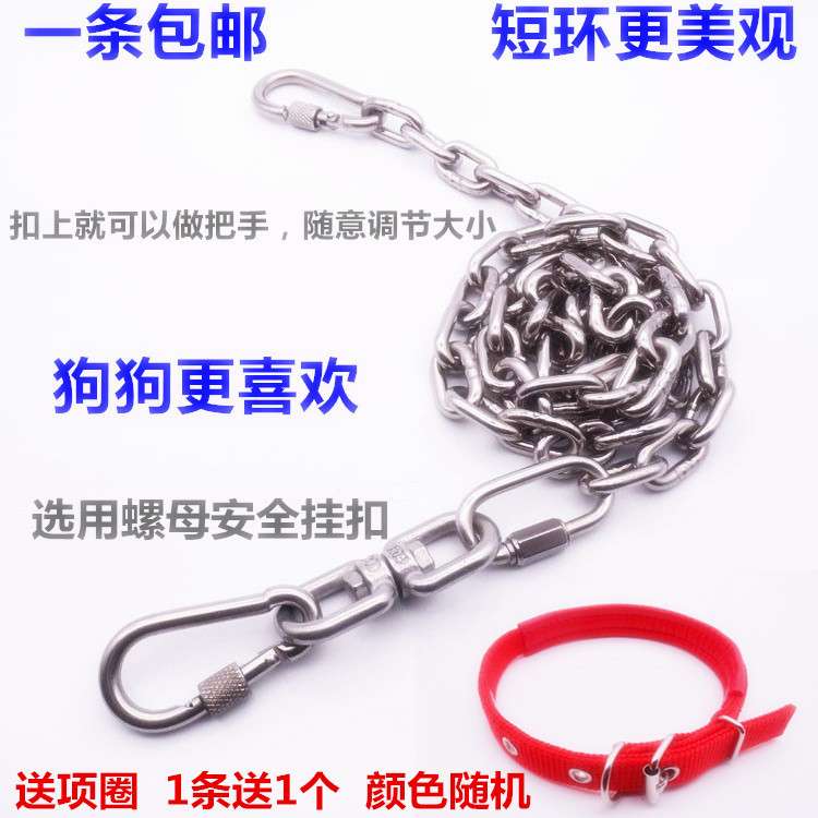 304 Stainless Steel Dog Chain Large And Medium Small Dogs Traction Pet Golden Retriever Husky Iron Chain Suppository Dog Rope Le