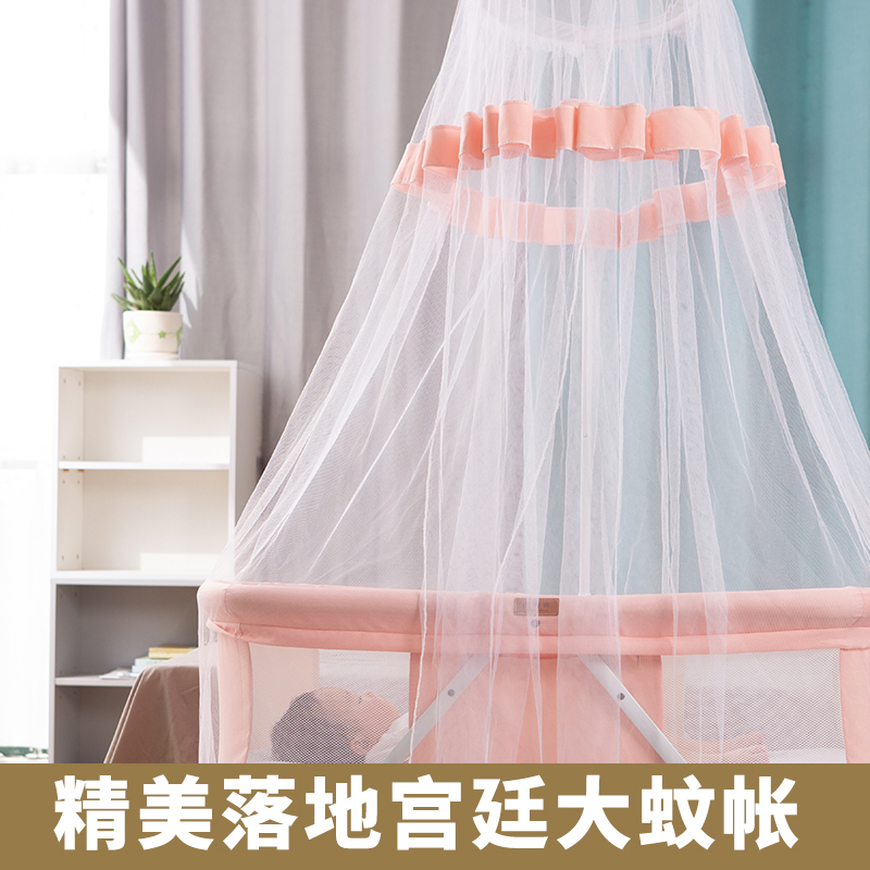 Baby Crib Portable Foldable, Simple And Shaky Multi-functional Bb Cradle