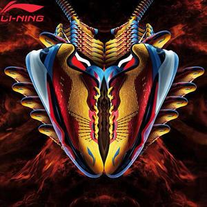 Lining Competition-Shoes Badminton Professional Monkey King Cushion Men AYAP013 XYY148