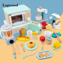 Wooden kid's simulation real life kitchen toy set game early education toy bread machine coffee maker mixer baby educational toy