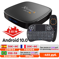 Transpeed X88S 6K 3D Android 10.0 TV Box WiFi veloce 2.4G e 5.8G 16G 32G 64G 128G assistente vocale Set Top Box codice promozionale