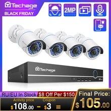 H.265 8CH 1080 1080p poe nvrキットcctvシステム2MP ipカメラ赤外線ナイトビジョンP2P onvifビデオセキュリティ監視セットru es倉庫