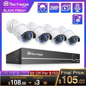 Image 1 - H.265 8CH 1080P POE طقم NVR نظام الدائرة التلفزيونية المغلقة 2MP IP كاميرا الأشعة تحت الحمراء للرؤية الليلية P2P Onvif مجموعة مراقبة الأمن الفيديو RU ES مستودع