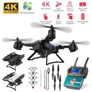 Image 4 - Yeni varış GPS Drone Quadcopter 2000 metre kontrol mesafesi RC helikopter Drone ile 5G 4K HD kamera katlanabilir KY601G KY601S