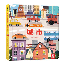 Children's 3D Book Tearing Not Bad Hole Book Early Education Cognitive Enlightenment Picture Book 2-3-4-5-6 Years Old Baby Books